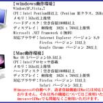 【質問】アメプレスはMacでも使えますか?